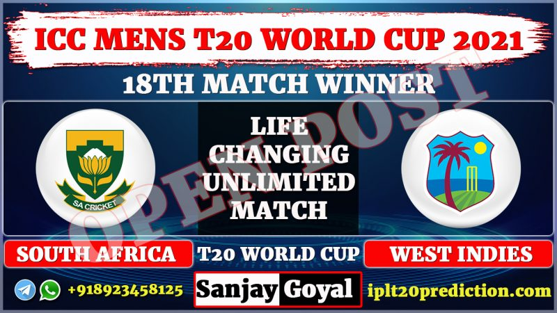 18TH MATCH South Africa vs West Indies